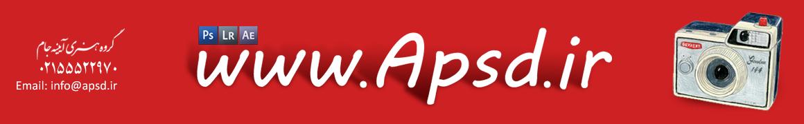 Apsd.ir