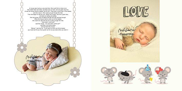 دانلود فون آلبوم لایه باز نوزاد