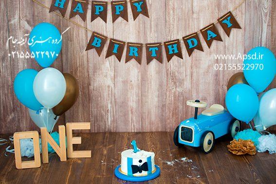 دانلود فون جشن تولد پسرانه