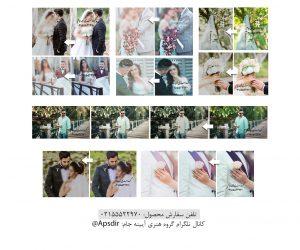 دانلود افکت رنگ عکس عروس