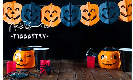 دانلود بکگراند جشن هالووین