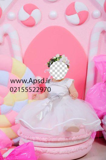 دانلود فون کودک با لباس