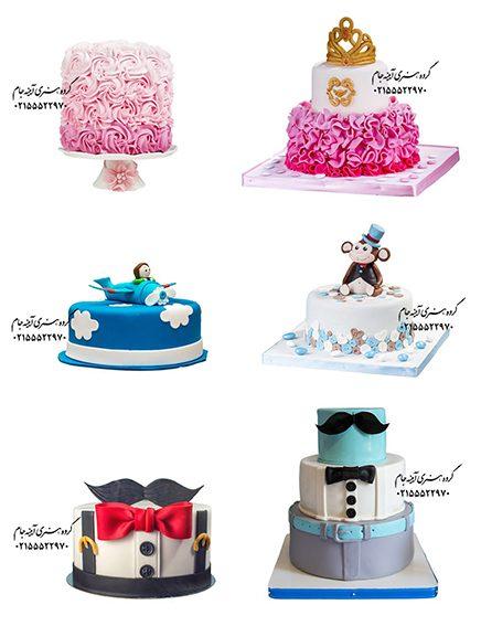 دانلود کیک لایه باز جشن تولد