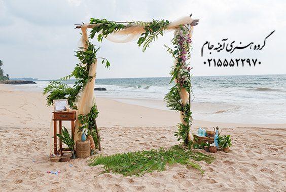 دانلود فون عروس ساحل