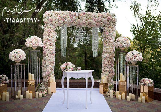 دانلود فون باغ عروسی
