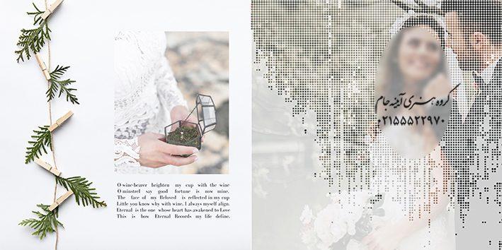 فون جدید آلبوم دیجیتال عروس و داماد