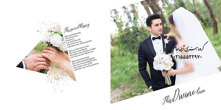 دانلود فونت عروس و داماد