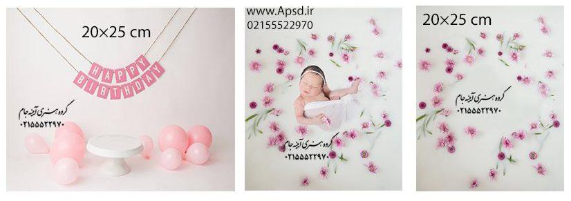 دانلود فون تولد و نوزاد