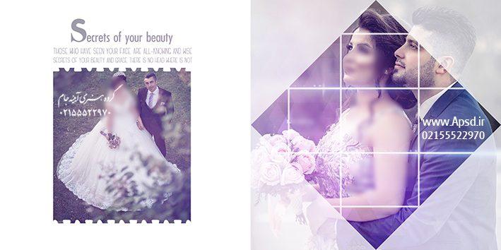 فون جدید عروس و داماد آلبوم دیجیتال