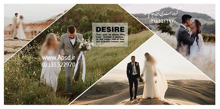 دانلود پی اس دی آلبوم عروس