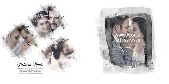 دانلود پی اس دی آلبوم دیجیتال 98