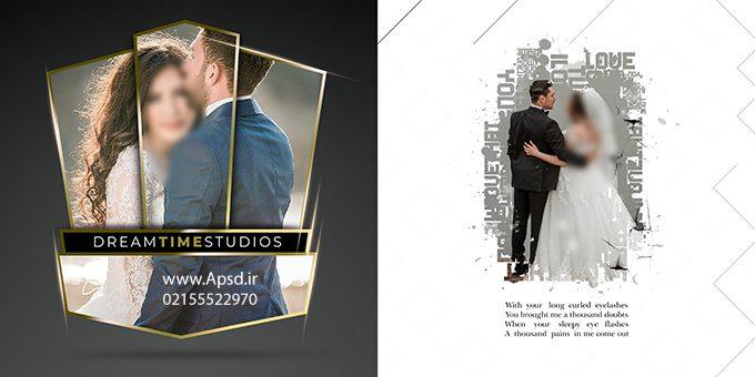 دانلود پی اس دی آلبوم دیجیتال