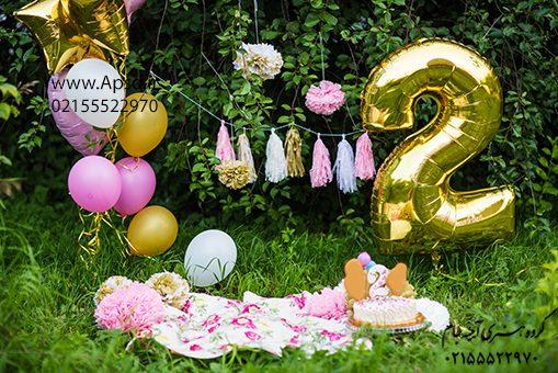 دانلود فون تولد دو سالگی
