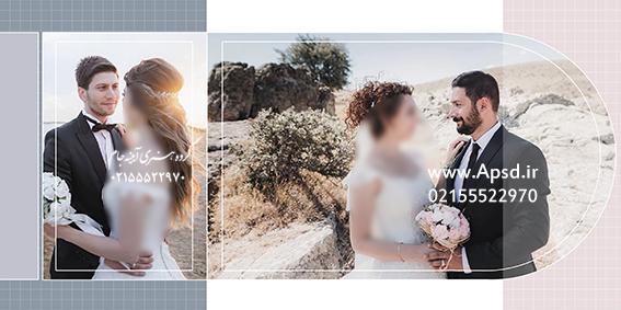 فون عروس جدید