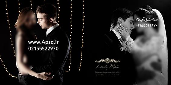 دانلود فون عروس و داماد ریسه با زمینه مشکی