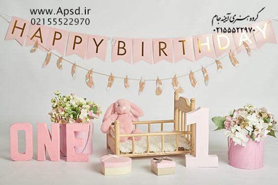 دانلود فون جشن تولد کودک