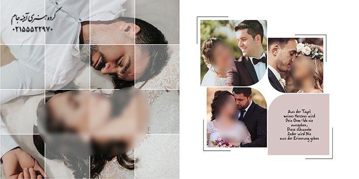 دانلود فون آلبوم عروس و داماد