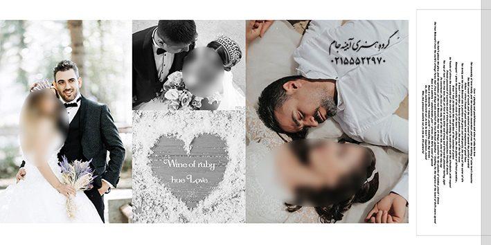 دانلود فون آلبوم دیجیتال عروس