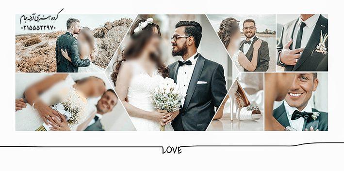 دانلود فون پی اس دی آلبوم دیجیتال عروس و داماد