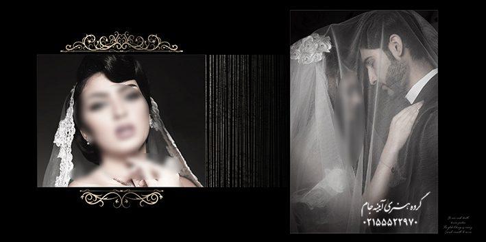 دانلود فون آلبوم دیجیتال عروس و داماد تیره