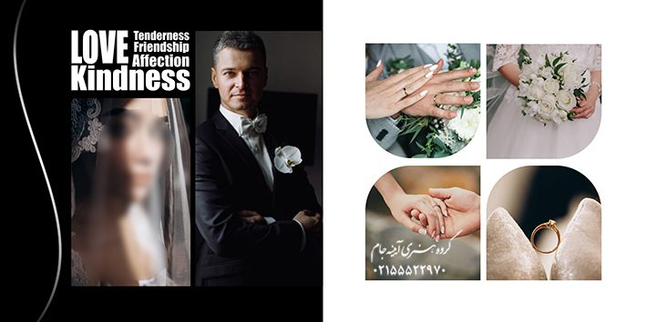 دانلود فون جدید عکاسی عروس