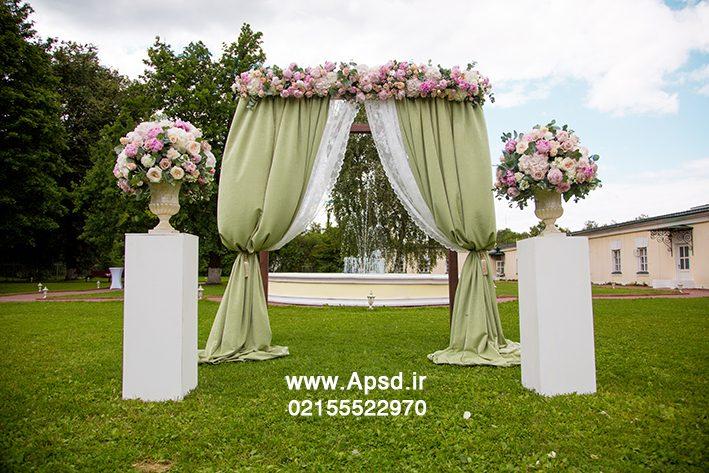 دانلود فون باغ عروس و داماد