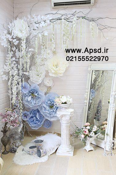 دانلود فون عروس و داماد وایت روم