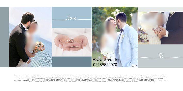 دانلود فون پی اس دی عروس