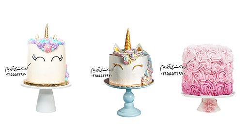 دانلود کیک لایه باز تولد