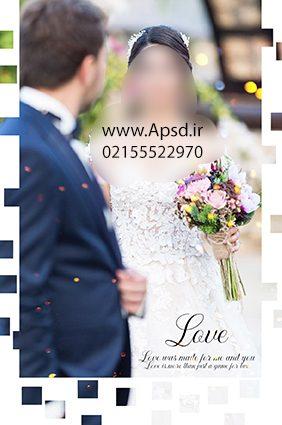دانلود فون عروسی