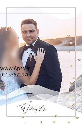 فون لایه باز عروس 2017