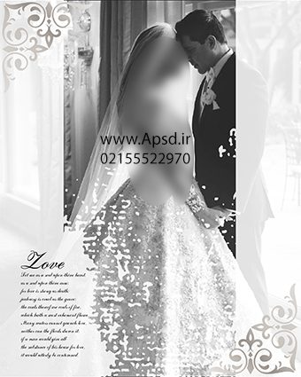 دانلود فون پی اس دی جدید عروس