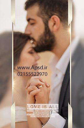 دانلود پی اس دی جدید عروس