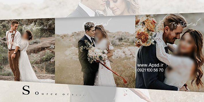 دانلود فون آلبوم دیجیتال عروس و داماد