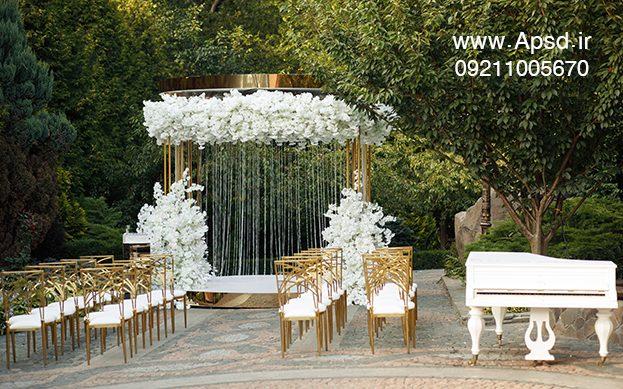دانلود فون عروس فضای باغ