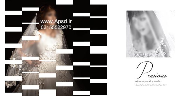 دانلود فون لایه باز آلبوم دیجیتال عروس و داماد