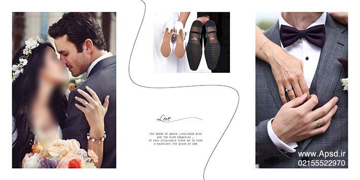 دانلود فون آلبوم عروس و داماد لایه باز