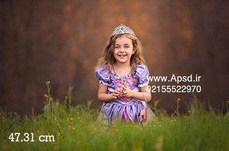 دانلود فون باغ و طبیعت کودک